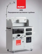 Rupes KR-2Изображение/images/newspavochnmaterialy/katalogs/rupes-kr2-screen.jpg
