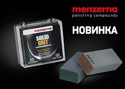 """SOLID GRIT - доступен для заказа!Анонс<p>Долгожданные шлифовальные бруски SOLID GRIT уже на складе ТД """"АВТОграф"""".</p>"""